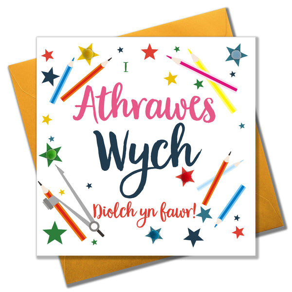 Welsh Thank You Teacher Card, Athrawes, School (Female), Pompom Embellished