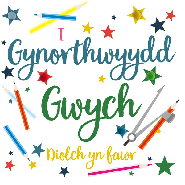 Welsh Thank You Teaching Assistant Card, School, Pompom Embellished