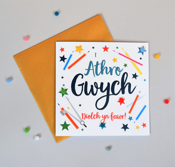 Welsh Thank You Teacher Card, Athro, School (Male), Pompom Embellished