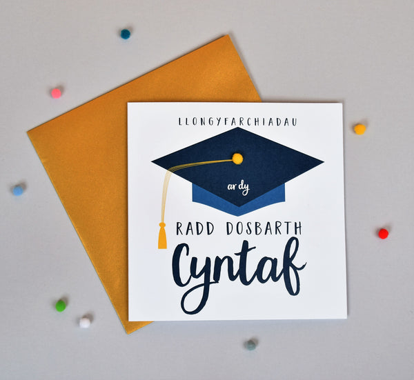 Welsh Degree Congratulations Card, Motar Hat, First class, Pompom Embellished