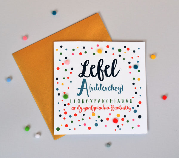 Welsh A Level Congratulations Card, Dotty, y'A'y Levels, Pompom Embellished