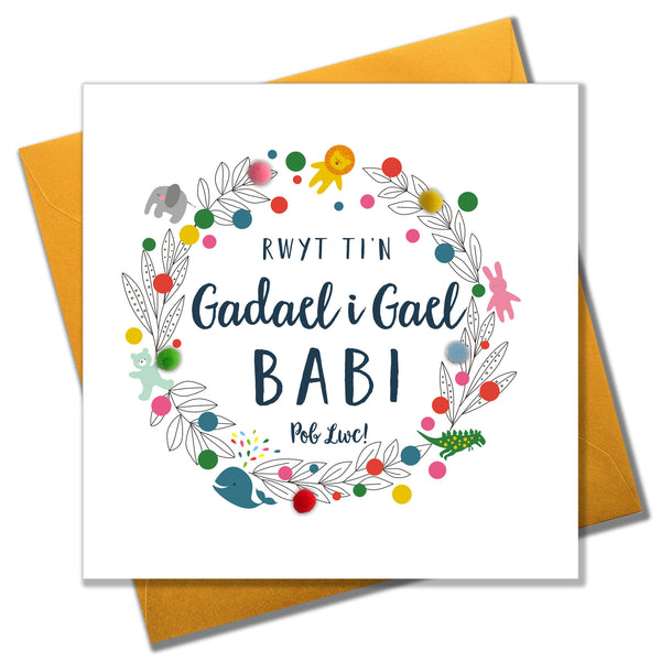 Welsh Good Luck Card, Flower Circle, Leaving to Have Baby, Pompom Embellished