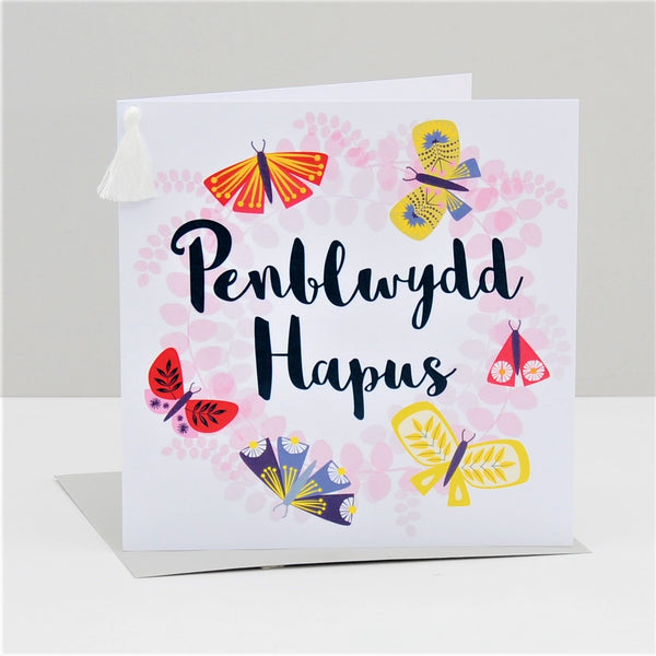 Welsh Birthday Card, Penblwydd Hapus, Butterfly Wreath, Tassel Embellished