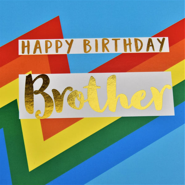 Birthday Card, Brother, Blue Colour Bolts, text foiled in shiny gold