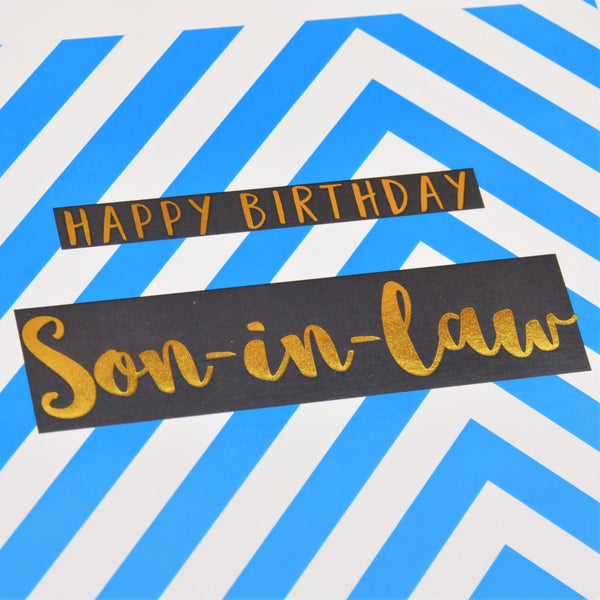 Birthday Card, Son-in-law Blue Chevrons, text foiled in shiny gold