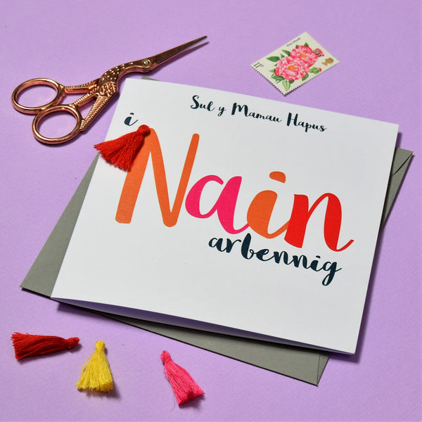 Welsh Nan Mother's Day Card, Sul y Mamau Hapus Nain, Tassel Embellished