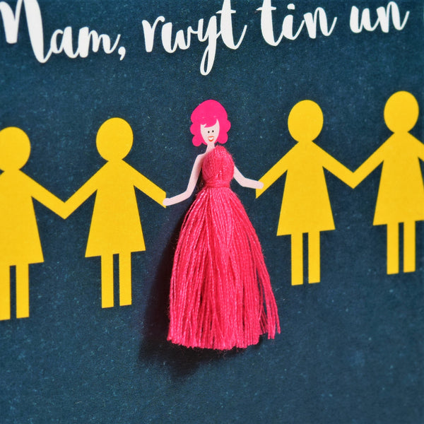 Welsh Mother's Day Card, Sul y Mamau Hapus, Mam, Paper Dolls, Tassel Embellished