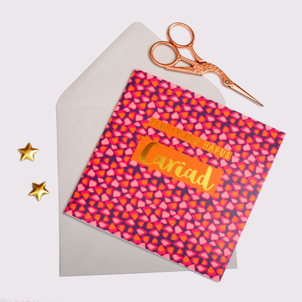 Welsh Birthday Card, Penblwydd Hapus Girlfriend, text foiled in shiny gold