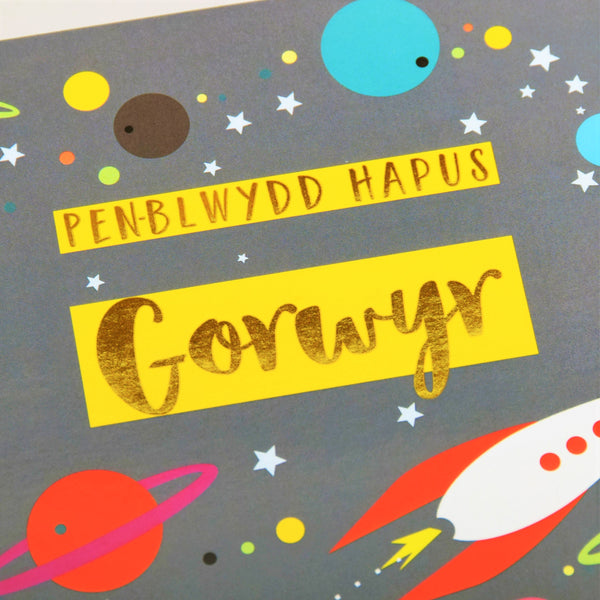 Welsh Birthday Card, Penblwydd Hapus, Great Grandson, text foiled in shiny gold