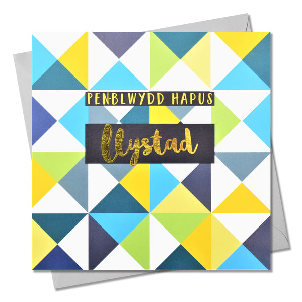 Welsh Birthday Card, Penblwydd Hapus, Step Dad, text foiled in shiny gold