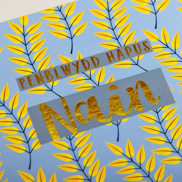 Welsh Birthday Card, Penblwydd Hapus Nain, Grandma, text foiled in shiny gold