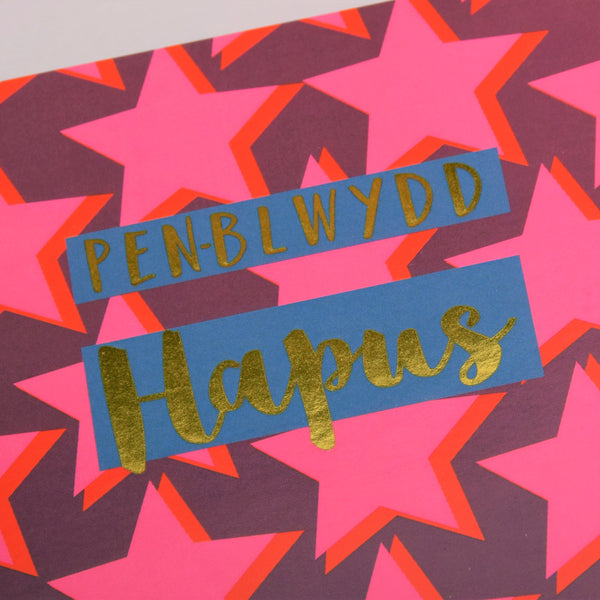 Welsh Birthday Card, Penblwydd Hapus, Dark Pink Stars, text foiled in shiny gold