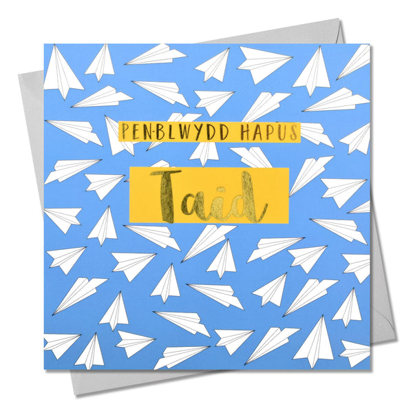Welsh Birthday Card, Penblwydd Hapus Taid, Papa, text foiled in shiny gold