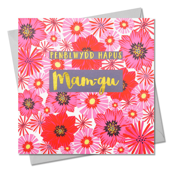 Welsh Birthday Card, Penblwydd Hapus Mam-gu, Granny, text foiled in shiny gold