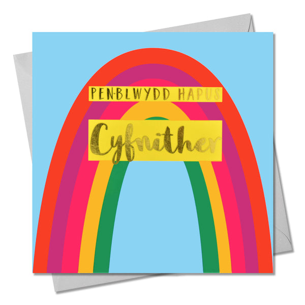 Welsh Birthday Card, Penblwydd Hapus Cyfnither, Cousin, text foiled in gold
