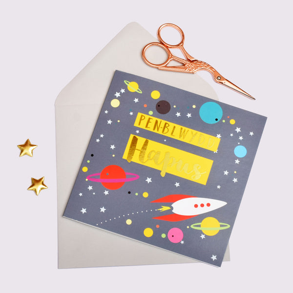 Welsh Birthday Card, Penblwydd Hapus, Rocket, text foiled in shiny gold