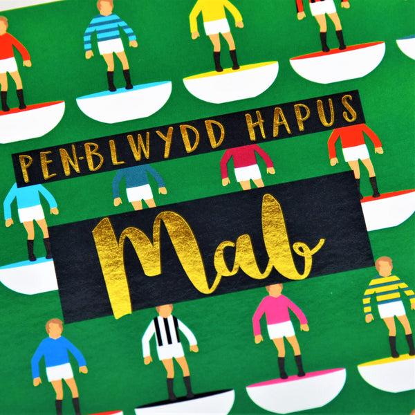 Welsh Birthday Card, Penblwydd Hapus Mab, Son, text foiled in shiny gold
