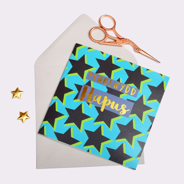 Welsh Birthday Card, Penblwydd Hapus, Stars, text foiled in shiny gold