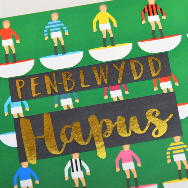 Welsh Birthday Card, Penblwydd Hapus, Footballers, text foiled in shiny gold