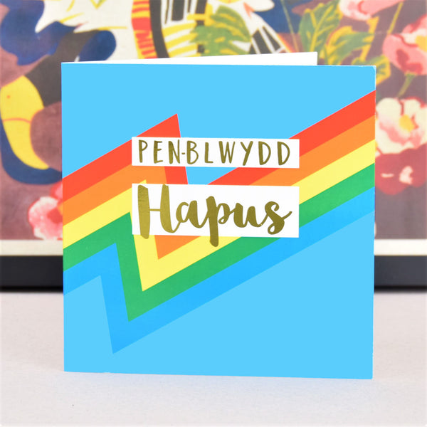 Welsh Birthday Card, Penblwydd Hapus, Colour Bolt, text foiled in shiny gold