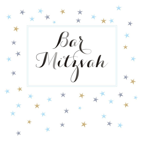 Religious Occassions Card, Blue Stars, Bar Mitzvah