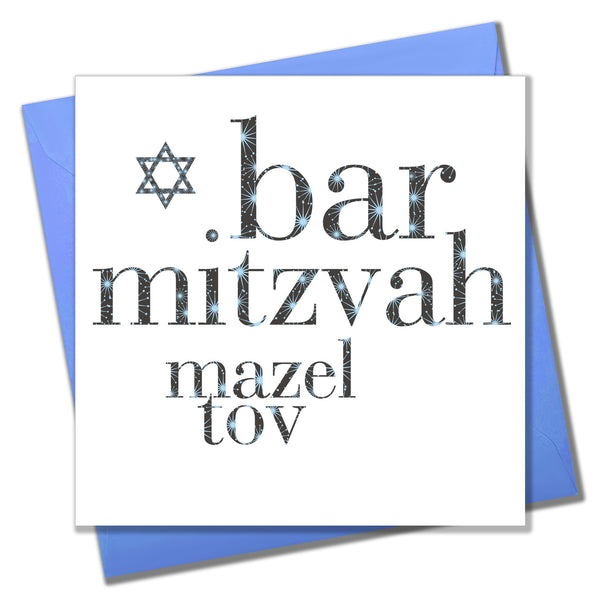 Religious Occassions Card, Star of David, Bar Mitzvah maxel tov