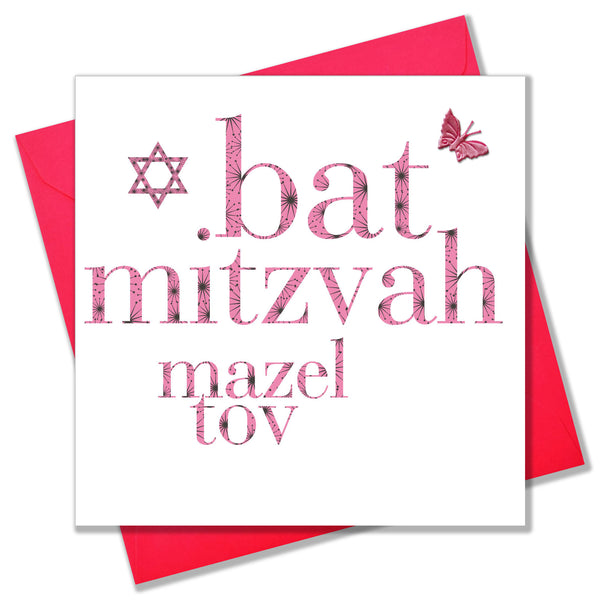 Bat Mitzvah Card, Pink Star, maxel tov, embellished with a fabric butterfly