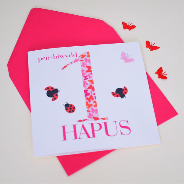 Welsh Birthday Card Penblwydd Hapus Age 1 Pink, fabric butterfly Embellished