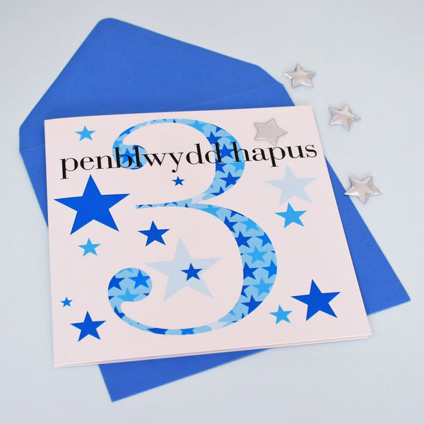 Welsh Birthday Card, Penblwydd Hapus, Age 3 Boy, Embellished with a padded star