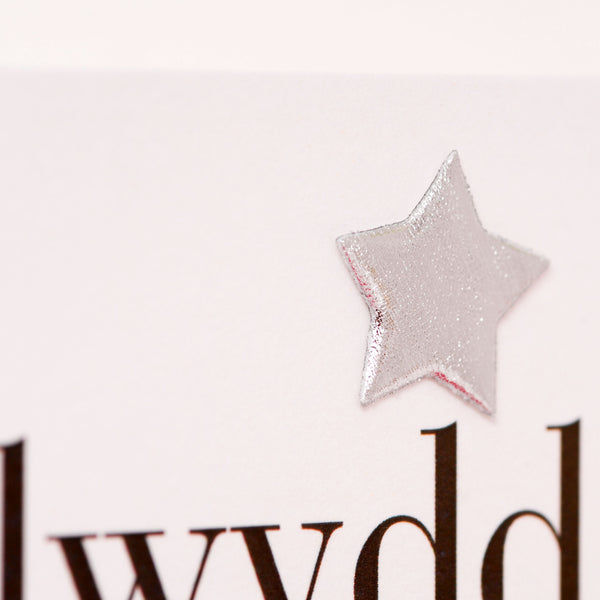Welsh Birthday Card, Penblwydd Hapus, Age 6 Boy, Embellished with a padded star