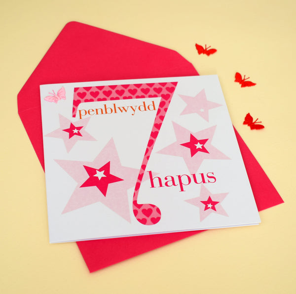 Welsh Birthday Card, Penblwydd Hapus, Age 7 Girl, fabric butterfly Embellished