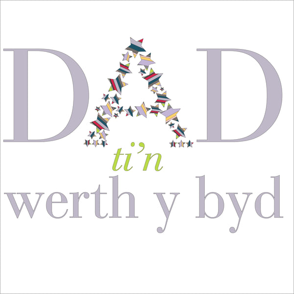 Welsh Father's Day Card, Sul y Tadau Hapus, Dad, Star Burst, Daddy