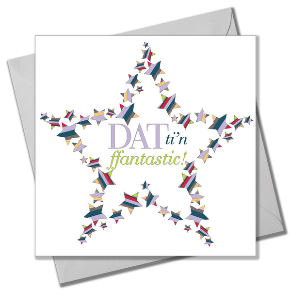Welsh Father's Day Card, Sul y Tadau Hapus, Dat, , Love and Stars