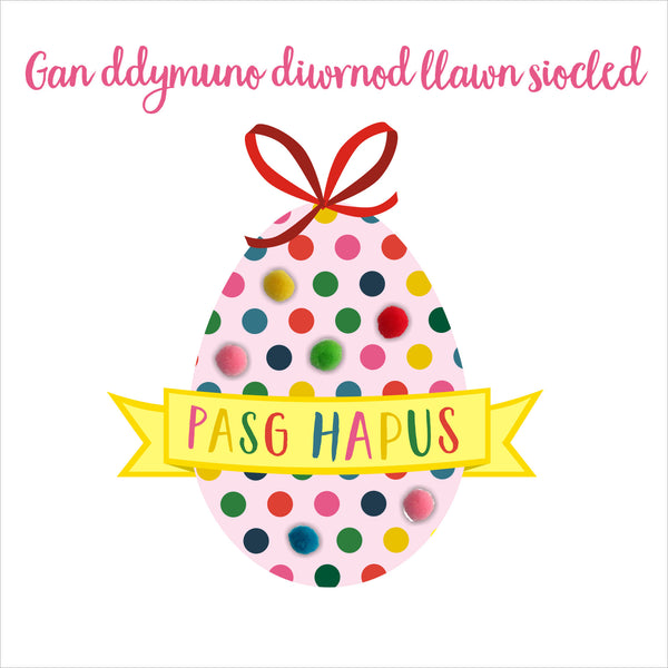 Welsh Easter Card, Pasg Hapus, Big Easter Egg, Pompom Embellished