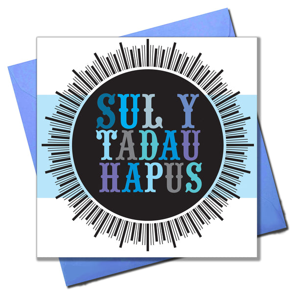 Welsh Father's Day Card, Sul y Tadau Hapus, Medal, Happy Father's Day