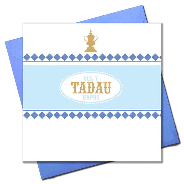 Welsh Father's Day Card, Sul y Tadau Hapus, Gold Trophy, Happy Father's Day