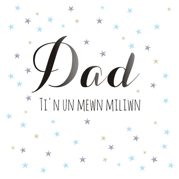 Welsh Father's Day Card, Sul y Tadau Hapus, Star Dad, You're One in a Million!