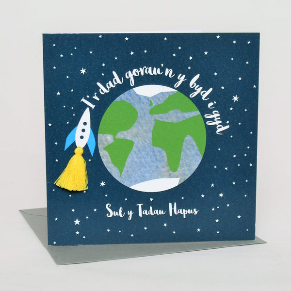 Welsh Father's Day Card, Sul y Tadau Hapus, Best Daddy Rocket Tassel Embellished