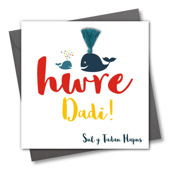 Welsh Father's Day Card, Sul y Tadau Hapus Daddy & Baby Whale Tassel Embellished