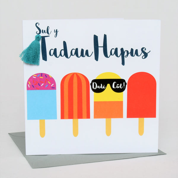 Welsh Father's Day Card, Sul y Tadau Hapus, Daddy Cool, Tassel Embellished