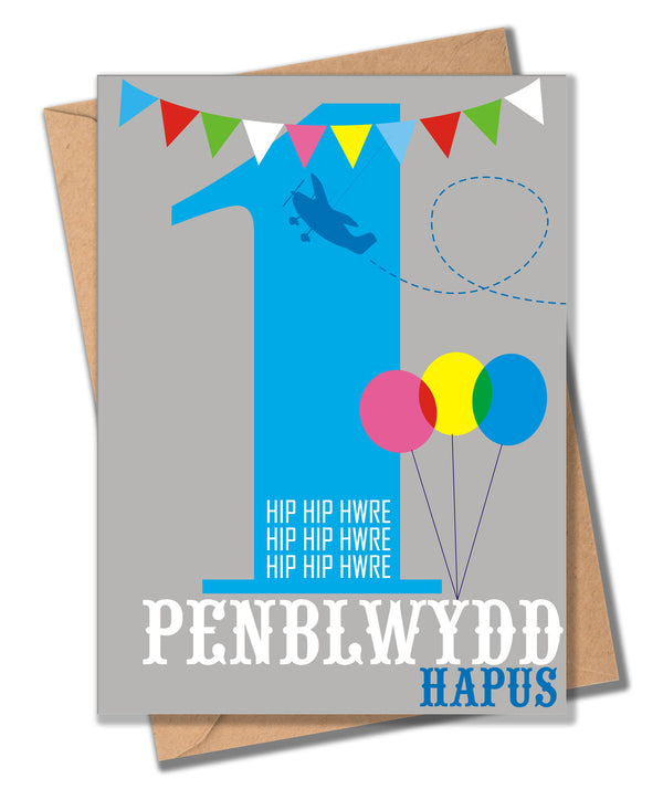 Welsh Birthday Card, Penblwydd Hapus, Blue Age 1, 1st Birthday, Hip Hip Hooray