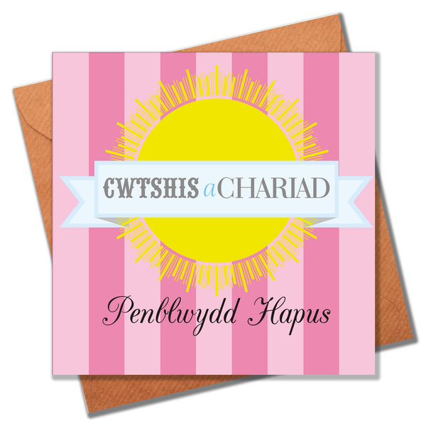 Welsh Birthday Card, Penblwydd Hapus, Sun and Pink Stripes, Hugs and Kisses
