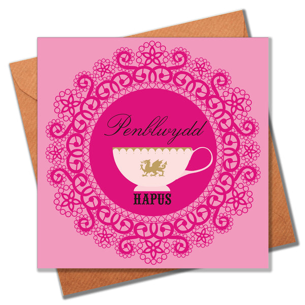 Welsh Birthday Card, Penblwydd Hapus, Tea & Doilies, Happy Birthday