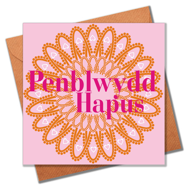 Welsh Birthday Card, Penblwydd Hapus, Orange Lace, Happy Birthday