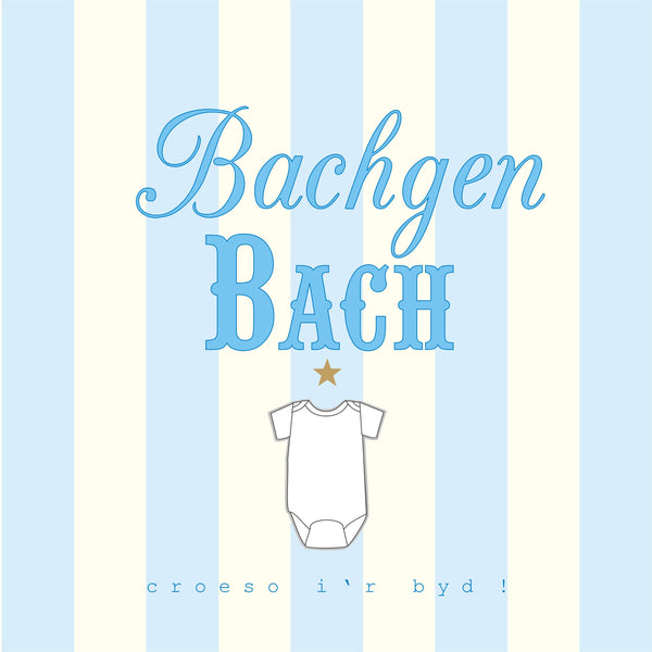 Welsh Baby Card, Blue Stripes, Hello Baby Boy