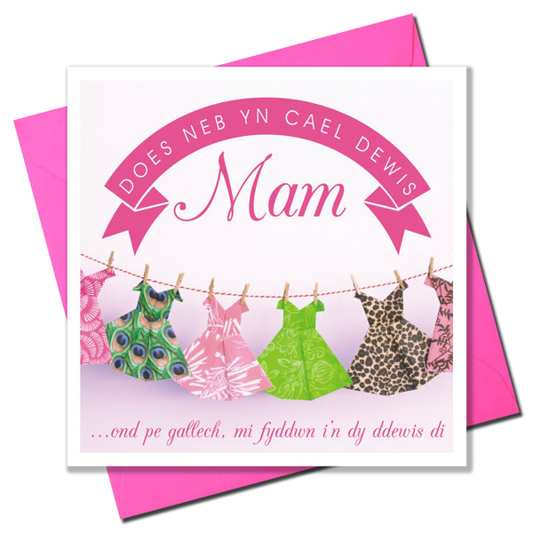 Welsh Mother's Day Card, Sul y Mamau Hapus, Mam, Mum Dresses