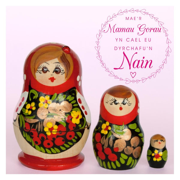 Welsh Mother's Day Card, Sul y Mamau Hapus, Nain, Dolls, Promoted to Grandma