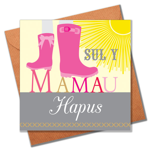 Welsh Mother's Day Card, Sul y Mamau Hapus, Shoes to Fill, Happy Mother's Day