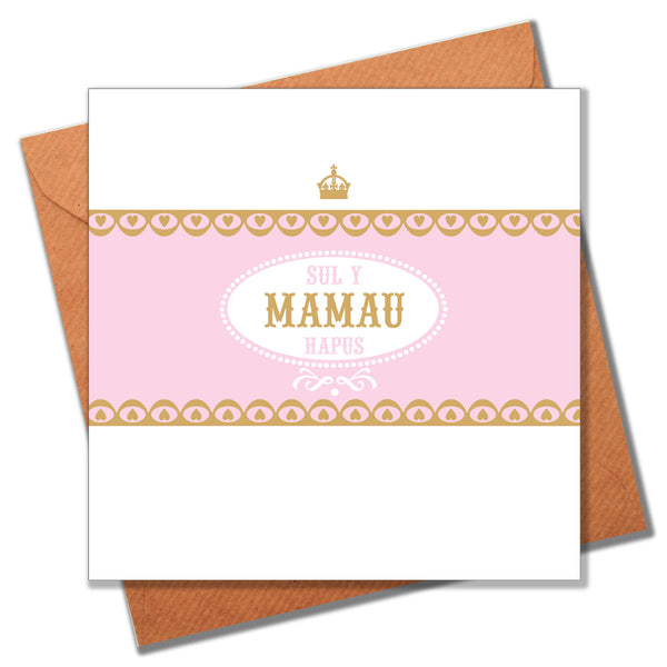Welsh Mother's Day Card, Sul y Mamau Hapus, Regal, Happy Mother's Day