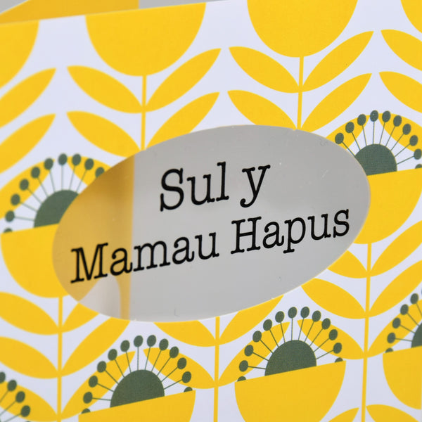 Welsh Mother's Day Card, Sul y Mamau Hapus, Flowers, See through acetate window